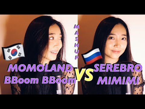 MOMOLAND - BBoom BBoom + SEREBRO - MiMiMi (cover by Sasha Lee)