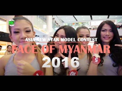 Semi-Final of Asia New Star Model Contest 2016, Face of Myanmar
