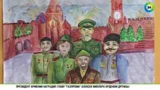 В Бишкеке открылась выставка «Мы наследники Великой Победы»