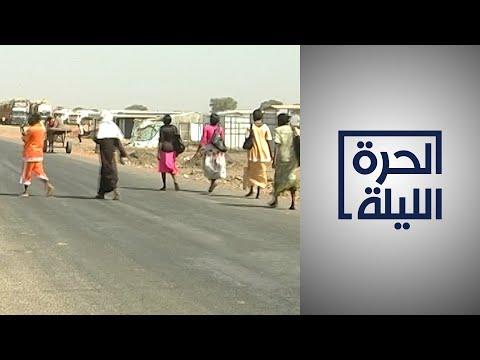 آمال السودان معلقة على مؤتمر المانحين في الرياض لمساعدة البلاد على تخطي الأزمة الاقتصادية  - نشر قبل 8 ساعة