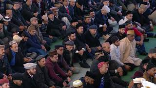 Friday Sermon English - 19th January 2018