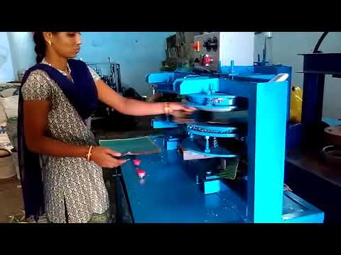 Paper Plate Making Machine by AVR Small Scale Industries (Sister Concern Of Kalyani Paper Products)
