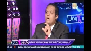 محمود صالح عضو صندوق مكافحة الإدمان يكشف أسباب إختيارمحمد رمضان ومحمد صلاح لحملات ضد الإدمان