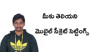 Best Android secret Hidden Settings | Telugu thumbnail