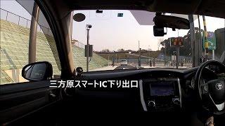 東名高速道路三方原スマートIC上り入口、下り出口