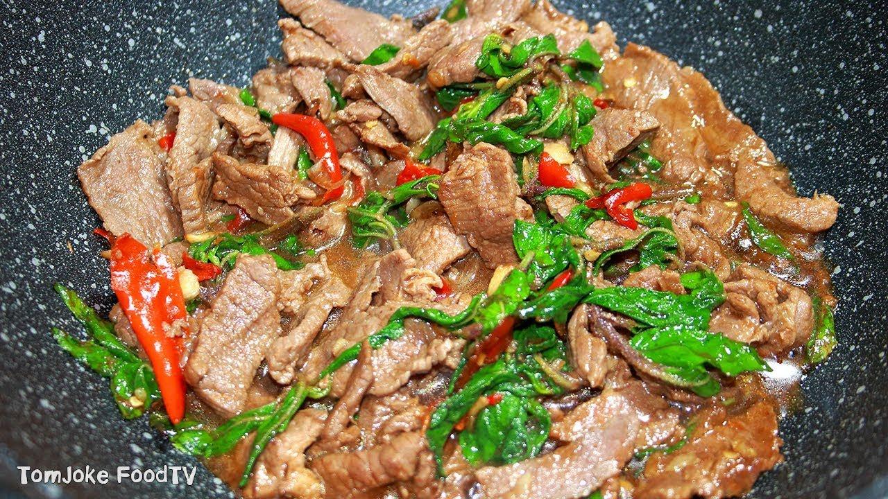 ผัดกะเพราเนื้อ สูตรผัดกะเพราเนื้อเด็ดๆ Stir Fried Beef with Holy Basil