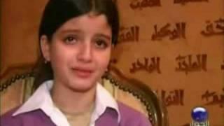 أجرأ طفلة فى مصر