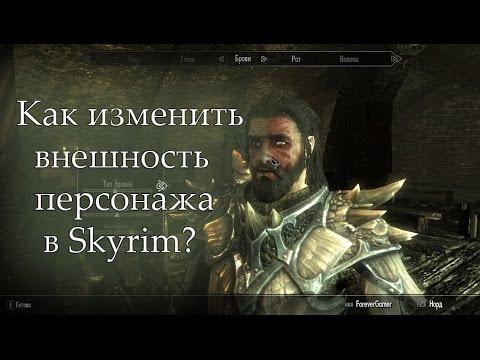 ЛКИ The Elder Scrolls IV Oblivion РУКОВОДСТВА И ПРОХОЖДЕНИЯ