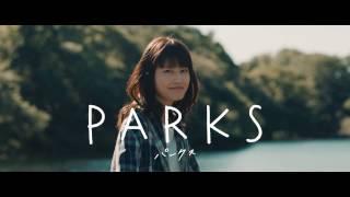 2017年に100歳を迎える井の頭公園の映画。 4月22日よりテアト...