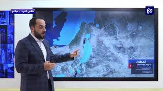 النشرة الجوية الأردنية من رؤيا 14-2-2019