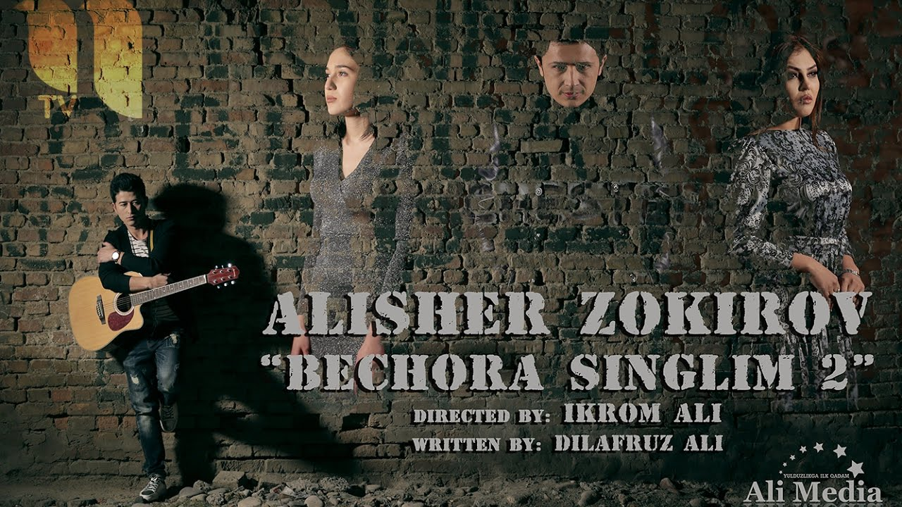 Alisher Zokirov - Bechora singlim 2 | Алишер Зокиров - Бечора синглим (tizer)