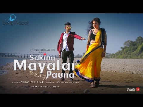 Sakina Mayalai Pauna - Chandan Prajapati, Nirmal Sarraf | New Nepali Pop Song 2017