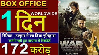 War 1st Day Collection, War Box Office Collection Day 1, Hrithik Roshan, Tiger Shroff, Vaani Kapoor