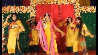 Mere Khwabon Mein | Bangladeshi Holud Dance | Dilwale Dulhania Le Jayenge