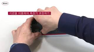 휴대용 거칠기 측정기 마하 조도 측정기 MarSurf …