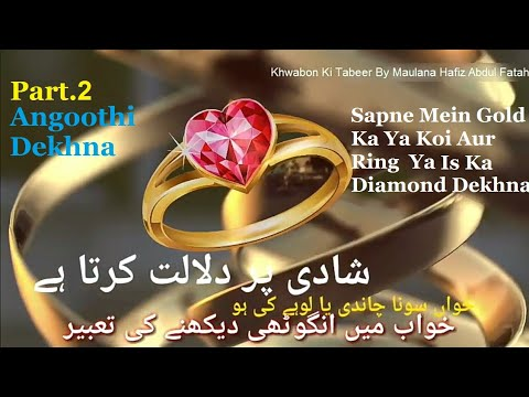 Gold Ring Dream Interpretation Part 2 Diamonds Rings dream
