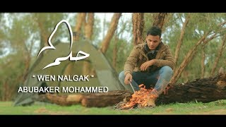 Abubaker Mohammed - Wen Nalgak (Official Music Video HD) أبوبكر محمد - وين نلقاك