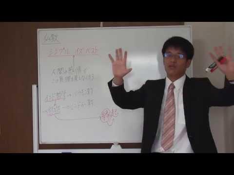 仏教 釈迦の教え 白坂慎太郎