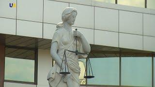 Українські реформи. Судова реформа, частина 3: Апеляційний суд