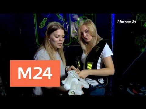 """""""Афиша"""": где бесплатно посмотреть кино - Москва 24"""