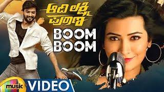 Aadi Lakshmi Puraana Official Teaser | Nirup Bhandari