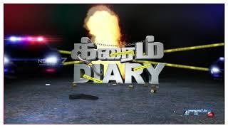 Crime News 01 | 08.07.18 | News7 Tamil
