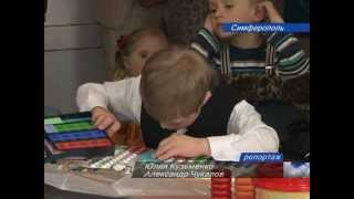Дети с синдромом Дауна в школах и детских садах