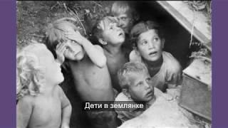 Новые фото о Великой Отечественной Войне 1941-1945 г.