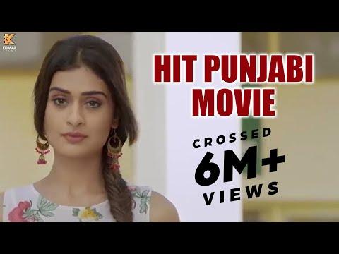 New Punjabi Movie 2020 | Latest Punjabi Movies 2020 | 2020 Best Punjabi Movies 2020 | Kumar Films