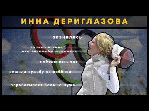 """Шоу """"Слухи"""" Курска. Выпуск 21. Дериглазова"""