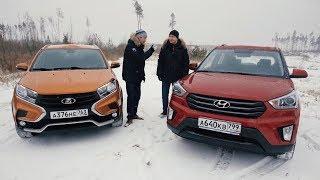 Hyundai Creta Против Lada X-Ray Cross: Кроссовер За Миллион?