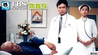 アメリカ帰りの外科医・香川(太川陽介)は、クールな態度で患者やナースた...