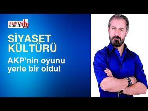 AKP'nin oyunu yerle bir oldu! / Siyaset Kültürü - Yaşar Okuyan - Yıldırım Kaya - 13 Mart