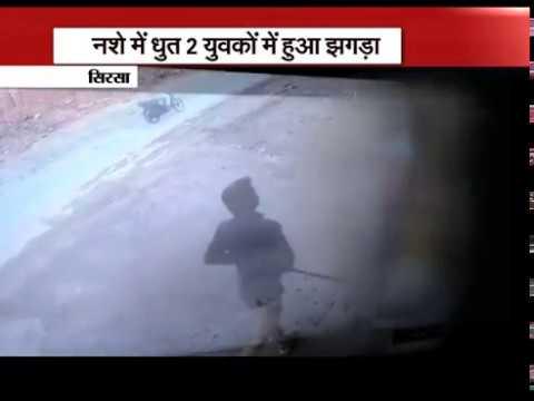Live Murder Caught on CCTV Camera