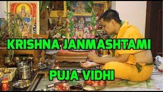 Krishna Janmashtami Puja Procedure, Simple Gokulashtami Pooja Vidhi
