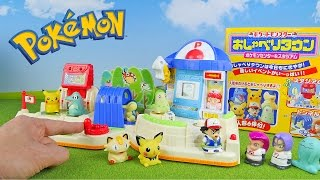 Pokemon Chatty Town - Pokémon Center & Stadium