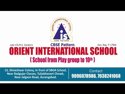 Orient International School : Singing Classes