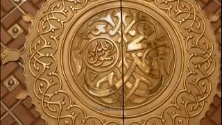 Mere Lakho Darud Aur Salam Aap Par - New Nazam - Jalsa Salana UK 2015