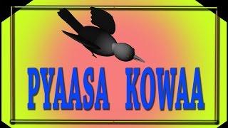 PYAASA KOWA-THIRSTY CROW- NURSERY- HINDI-STORY FOR KIDS-3D ANIMATION