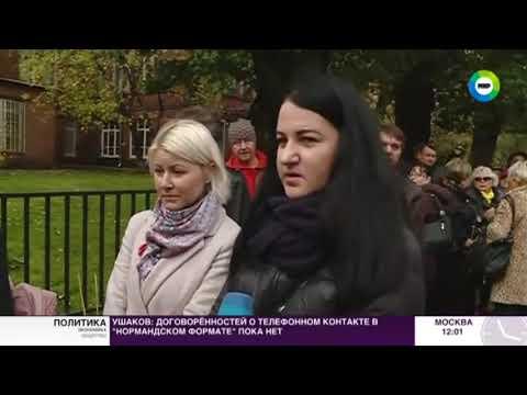 Козловский, Данила Валерьевич — Википедия