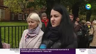 Более тысячи человек простились с актером Дмитрием Марьяновым - МИР24