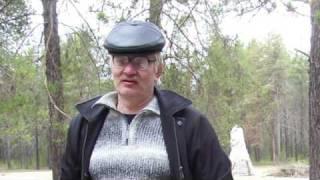 Памяти Александра Никифорова