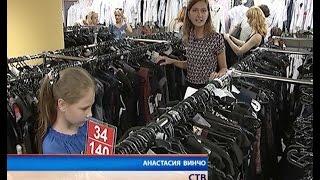 Новая коллекция школьной формы появилась в магазинах Минска: обзор ассортимента и отзывы покупателей