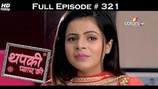 Thapki Pyar Ki - 17th May 2016 - थपकी प्यार की - Full Episode (HD)