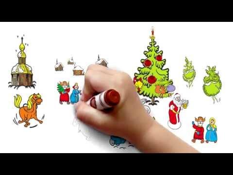 Как нарисовать Новый год