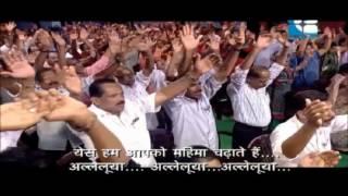 Shalom Night Vigil Sep 2016 - Part 3 (Praise & worship in Malayalam)