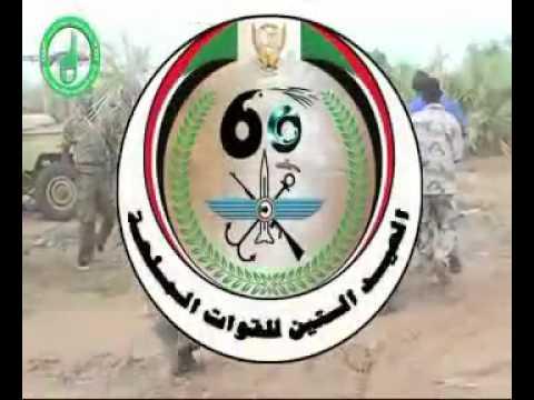 الجيش السوداني / سحات الفدا