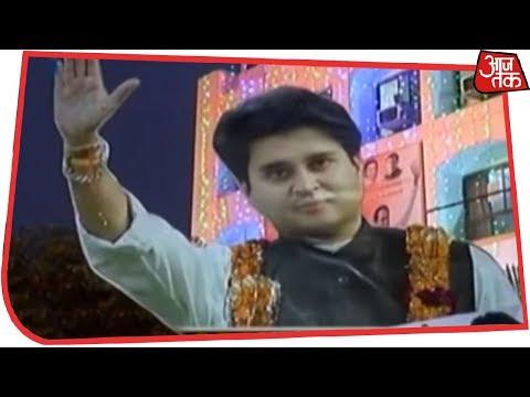 CM पर संग्राम, कांग्रेस में कोहराम! देखिए Halla Bol Anjana Om Kashyap के साथ