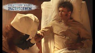 Запретная любовь Жанны Шулаковой – Экстрасенсы ведут расследование