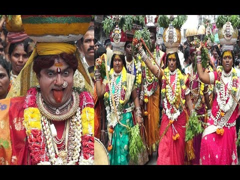 Lashkar Bonalu 2017|Joginis Excellent Dance at Lashkar Bonalu 2017|Aone Celebrity